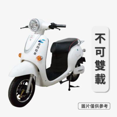 電動車_免駕照