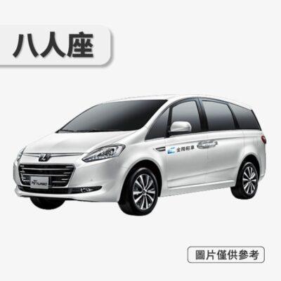 納智捷 Luxgen M7