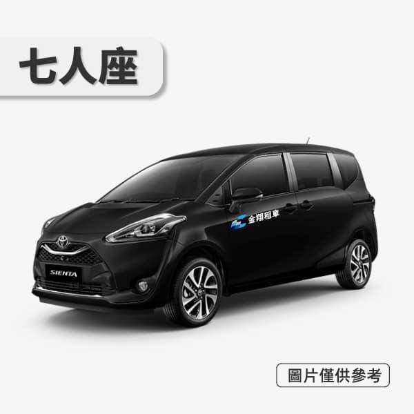 七人座 Toyota Sienta